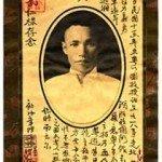 Ku Yu Cheung - Bak Siu Lum - Northern Shaolin Kung Fu Master