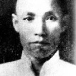 Gu Ru Zhang a.k.a. Ku Yu Cheung - Northern Shaolin Historical and Legendary Ancestor