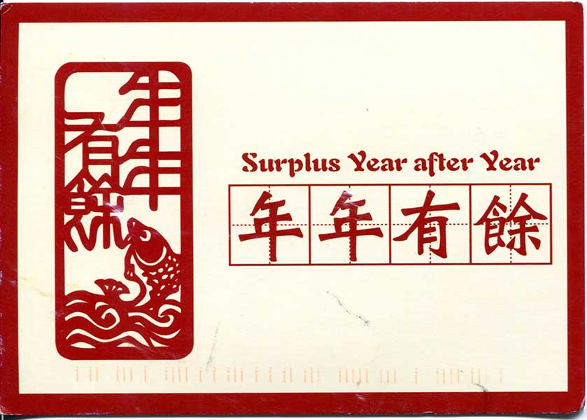 happy new year chinese greetings and sayings