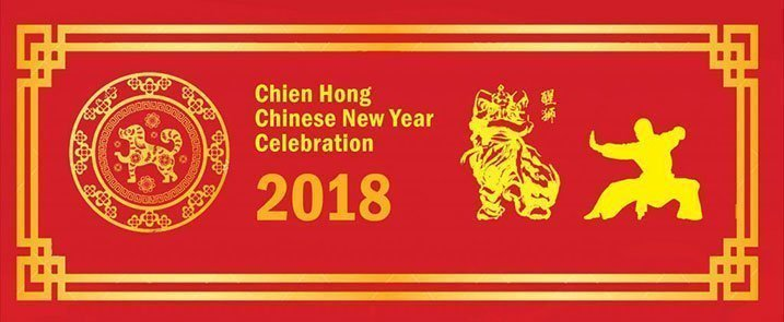 CNY or Chinese New Year 2018 Atlanta with Chien Hong