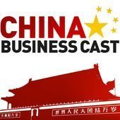 The China Business Cast