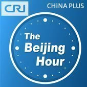 The Beijing Hour Podcast