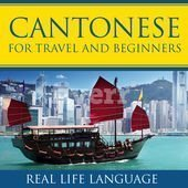 The Cantonese for Travel and Beginners Podcast
