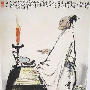 Chinese Literature Podcasts