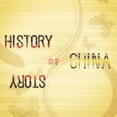 History and Story of China Podcast