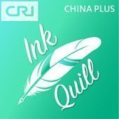 The Ink and Quill Podcast