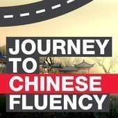 The Journey to Chinese Fluency Podcast
