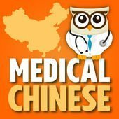 The Medical Chinese Podcast
