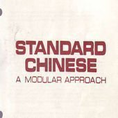 Public Domain Mandarin - Standard Chinese - Course