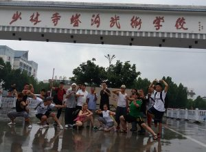 Ta Gou Shaolin Martial Arts School
