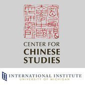 The Center for Chinese Studies Podcast