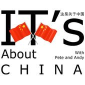 The It's About China Podcast